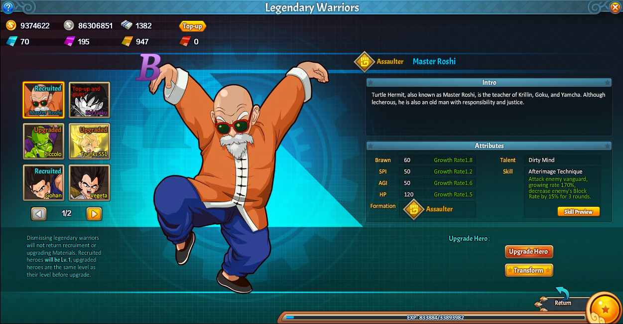 Dragon Ball Z game online